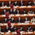 中共控制下的人大是「為民服務」還是「為黨效忠」?專家:人大會議就是花瓶擺設