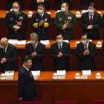 北京暫緩表決港澳施行《反外國制裁法》,為何金融界忌憚這部法律?