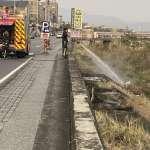 河川缺水 民眾到河床放鞭炮或小煙火易造成火警