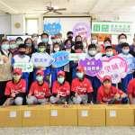 「疫」起做公益!台灣採印協會聯合UNIQLO 捐贈彰化弱勢口罩