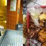 遭爆賣剩烤雞、臭酸滷味回收繼續販售給客人!家樂福發聲明回應了