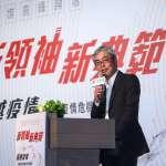 《風傳媒》今年首場高峰論壇 邀唐鳳、蔡力行剖析台灣如何飛越疫情