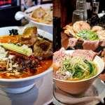 2021拉麵推薦》5萬拉麵迷票選「全台年度10大必吃排行」,不用飛日本就能享受最道地美食