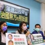 藻礁公投前向政府提3要求 藍委點名魏揚:楊翠兒子勿再當民進黨側翼、打手