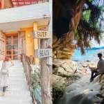 2021新北景點推薦》內行人才知道的10個金山私房景點,其中一個完全就是小沖繩啊