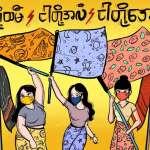 女人「紗籠」高高掛起,男人不敢走過去?緬甸女性用傳統服飾抵擋殘暴軍警!