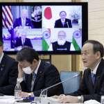 鄧聿文觀點:美國難以在東亞撐起抗中聯盟
