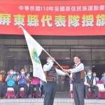 潘孟安授旗屏東代表隊 預祝原民運會旗開得勝勇奪佳績