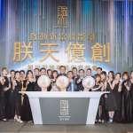 台灣專利即戰力 《超能貴婦》全球首發破億