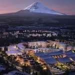豐田不只賣車子,還在富士山下蓋城市!這次要「編織」什麼科技夢?