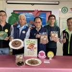 大案、新社兩農會合作出擊  推出香菇香腸新產品