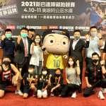 「斯巴達障礙跑競賽」 東亞系列賽首戰於高雄阿公店水庫隆重登場