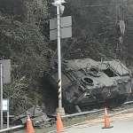 陸軍甲車驚傳翻覆 馬防部:擦撞邊坡輕損,駕駛、乘員無礙