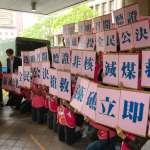 台灣民意基金會民調》藻礁公投恐被民進黨翻盤?雙方差距「戲劇化縮小」