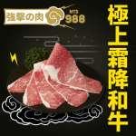 王品進軍燒肉吃到飽!發表最新品牌,目標5年展店15家