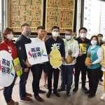 高雄金鑽鳳梨首次銷韓國 陳其邁:拓展外銷市場力挺在地農民