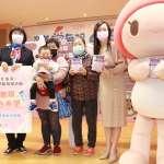 中華道家人文協會連3年捐贈新北嬰幼兒奶粉
