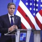 讓美國、台灣外交人員互動更方便 《金融時報》:拜登政府準備發布新準則