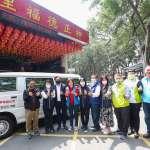 中市復康巴士需求大 何成福德基金會、彥隆企業合捐復康巴士
