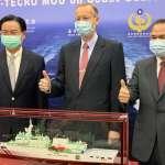 拜登政府上台後首份備忘錄 美國、台灣合作設立海巡工作小組