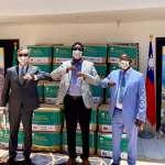 攜手NGO展現暖實力!駐索馬利蘭代表處轉交台積電、美德醫捐贈防疫物資