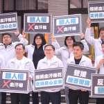 「拒絕新疆血棉花」 英系立委聲援維吾爾族、受抵制良心企業