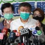 陳吉仲藻礁座談會提空污哽咽 柯文哲:把藻礁挖掉肺癌就會減少?