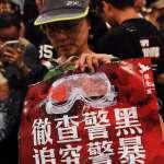 黎智英、李柱銘首遭定罪:7位香港民主派領袖落難,「未經批准集結」罪名成立