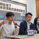 「南台灣旱情影響全民國防」 陳柏惟:防衛動員準備應滾動修正