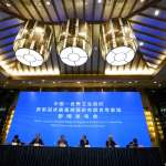 300字讀電子報》「新冠病毒的起源,可能永遠找不到了!」中國沒打壓,但新冠調查為何在中國陷入困局?
