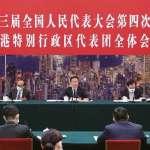 多維觀點》北京要對香港商界動手了嗎?
