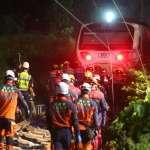 40年來最嚴重!太魯閣號出軌釀50死、146人受傷 部分遺體仍無法辨認