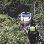 太魯閣號事故畫面有裁切!花蓮地檢署證實撞擊前有人在鐵軌旁、身分成謎