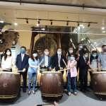 龍山寺百年佛鼓開放展覽 Mobii!助力推動在地文化與觀光