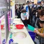 中市供五停二首日 盧秀燕視察社福機構關心用水