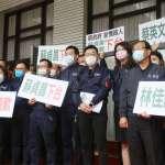 太魯閣號事件》提「蘇貞昌、林佳龍下台」遭否決 藍怒批「政府可恥」