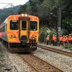 觀點投書:台鐵能像台汽走向民營化嗎?