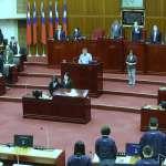 三級警戒,議會還能繼續嗎?新北停議,台北下周一政黨協商決定