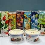 台糖生日慶 相挺鳳梨農 買「7+5」支冰棒再送2支鳳梨冰
