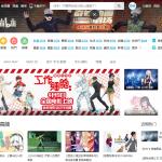 林莉瑜觀點:中國審查日本動畫,動漫迷傷心