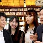 【下班經濟學】台灣50太貴買不下手? ETF逢低布局還有機會?專家分析新趨勢:不讓買點變埋點!