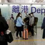 香港申請移民人數遠超預期!英國政府斥資4300萬英鎊,協助港人融入當地