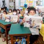 讓閱讀打開世界視野 宜蘭打造兒童專屬特輯