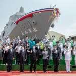 海軍首艘萬噸級兩棲運輸艦下水 玉山艦強悍戰力同步曝光