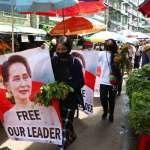 翁山蘇姬罪名再添一樁!緬甸軍政府起訴擠牙膏,律師擔心翁山恐「終身不得參政」