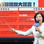 藍指蘇貞昌將台鐵總體檢報告置之不理 還用四大謊言卸責