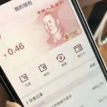 300字讀電子報》「數字人民幣」將成為中國的新武器?美國聯準會委員:一個關鍵原因,它不會構成威脅!