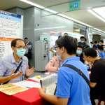 中科徵才活動4/17登場 24家廠商釋出超過1400個職缺