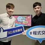 台灣第一套自製量化交易平台上線!XQ全球贏家雙重回饋,活動人人有獎