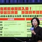 「為護航日本排放核污水製造假消息」 國民黨向警政署檢舉謝長廷